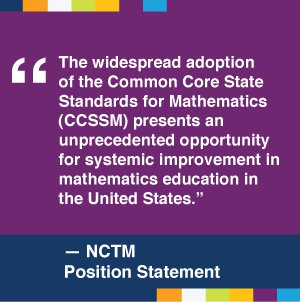 NCTM CCSSM Position Statement